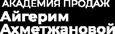 logo_titl_w